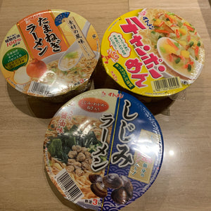Set of 3 variants of Japanese Ramen from Itomen: Fried Onion Flavour, Seaweed Flavour and Shrimp Flavour