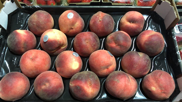 Big White Peaches Spain/Aust 16-20pc 4kg