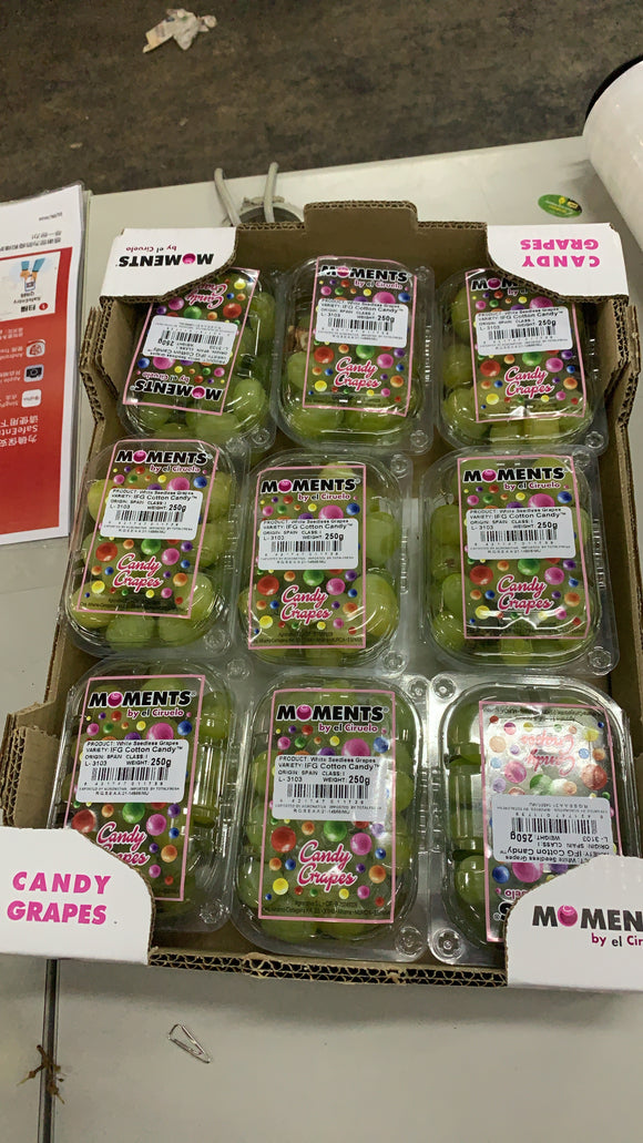 Spain Cotton Candy Grapes set of 3 x 250g