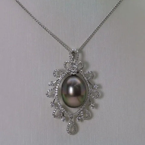 18K White Gold Diamond Black South Sea Pearl Pendant