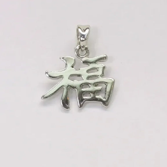 18K White Gold Blessed Pendant 2.3G