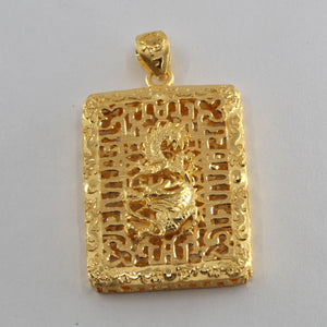 24K Solid Yellow Gold 3D Rectangular Zodiac Dragon Pendant 18.1 Grams