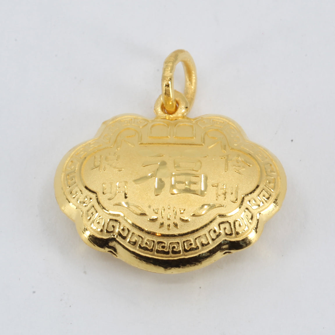 24K Solid Yellow Gold Baby Puffy Longevity Lock Hollow Pendant 3.5 Grams