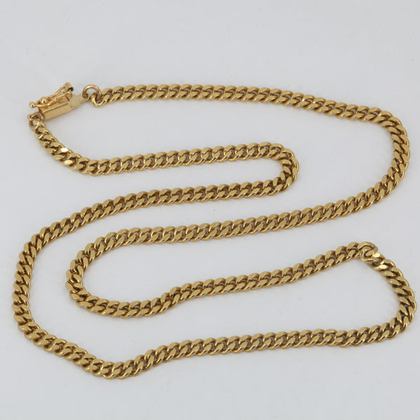 "14K Solid Yellow Gold Cuban Link Chain 18"" 18.0 Grams"