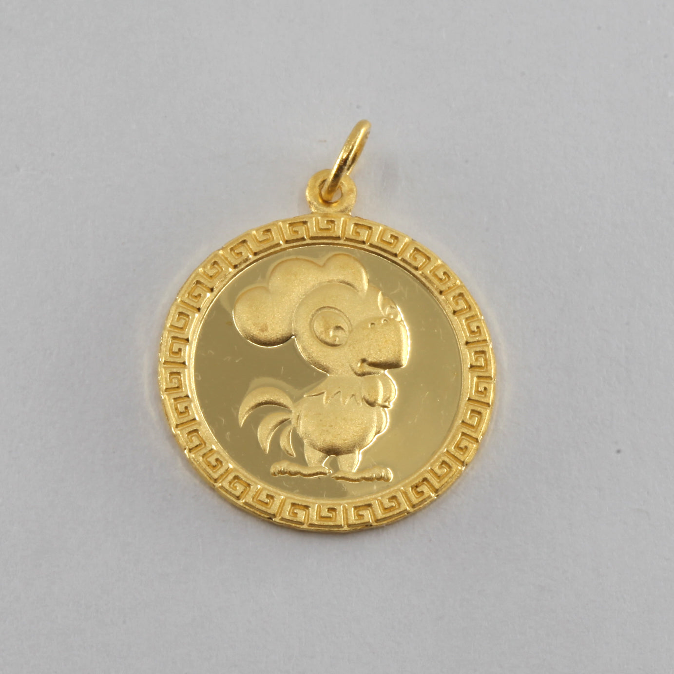 24K Solid Yellow Gold Round Zodiac Rooster Chicken Hollow Pendant 1.9 Grams