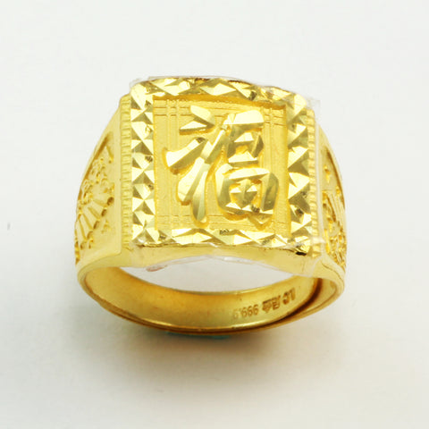 24K Solid Yellow Gold Men Blessing Ring 7.2 Grams