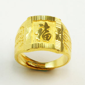 24K Solid Yellow Gold Men Blessing Ring 14.56 Grams