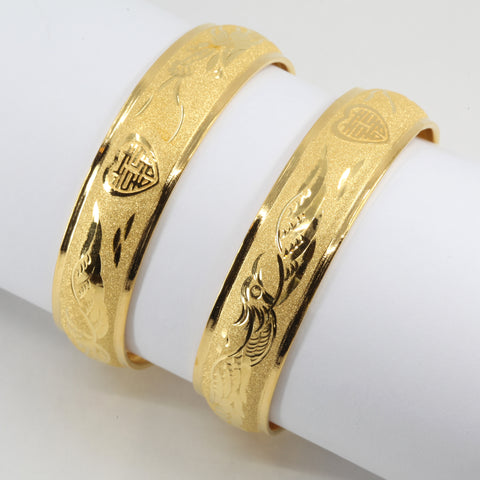 One Pair Of 24K Solid Yellow Gold Wedding Dragon Phoenix Bangles 21.7 Grams