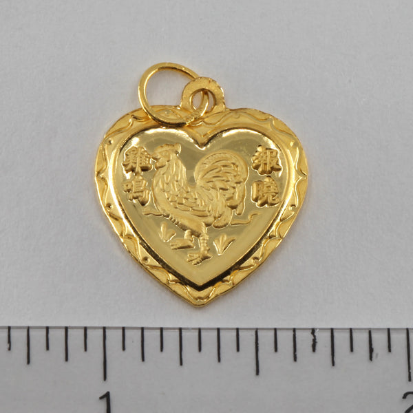 24K Solid Yellow Gold Heart Zodiac Rooster Chicken Hollow Pendant 1.3 Grams