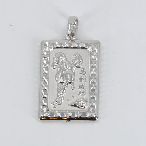 Platinum Horse Blessed Hollow Pendant 6.1 Grams