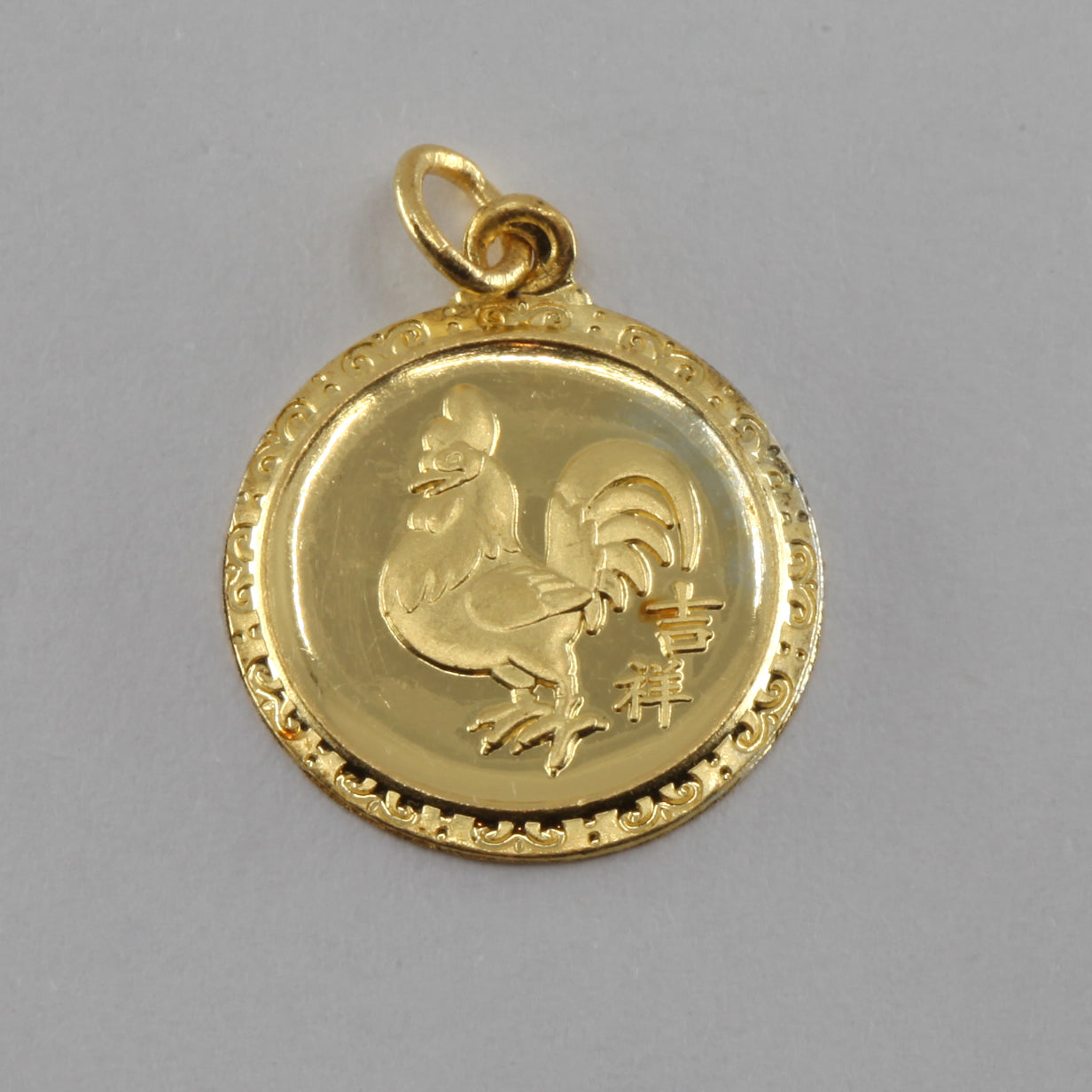 24K Solid Yellow Gold Round Zodiac Rooster Chicken Pendant 3.6 Grams