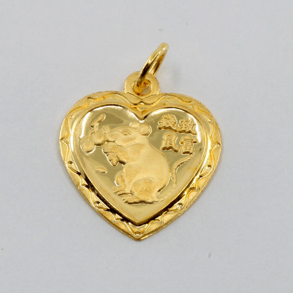 24K Solid Yellow Gold Heart Zodiac Rat Pendant 3.4 Grams