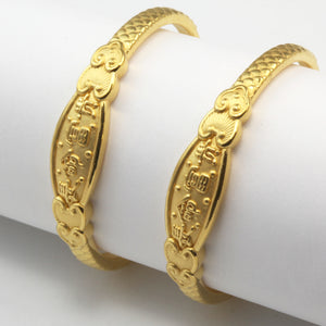 A Pair of 24K Pure Yellow Gold Baby BB Bangles 9.6 Grams