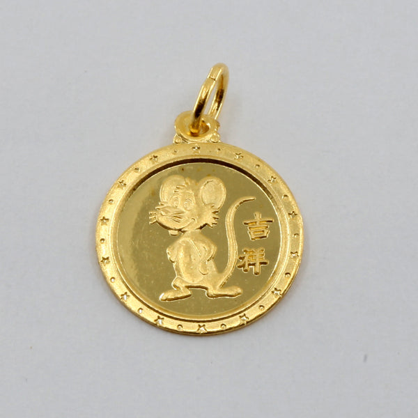 24K Solid Yellow Gold Round Zodiac Rat Pendant 1.6 Grams