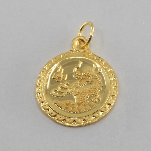 24K Solid Yellow Gold Round Zodiac Dragon Hollow Pendant 0.9 Grams