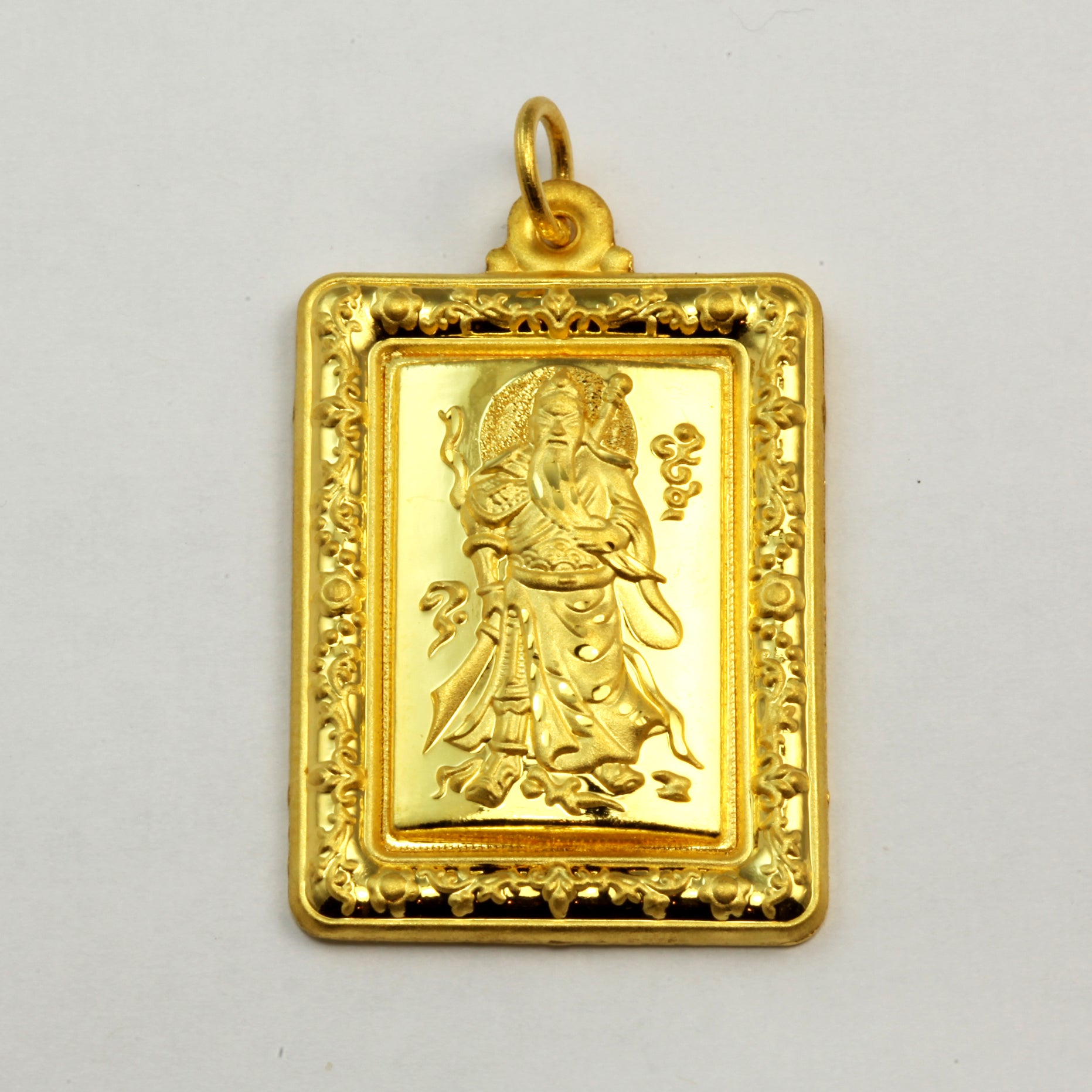 24K Solid Yellow Gold Hollow Guan Gong Warrior Pendant 7.8 Grams
