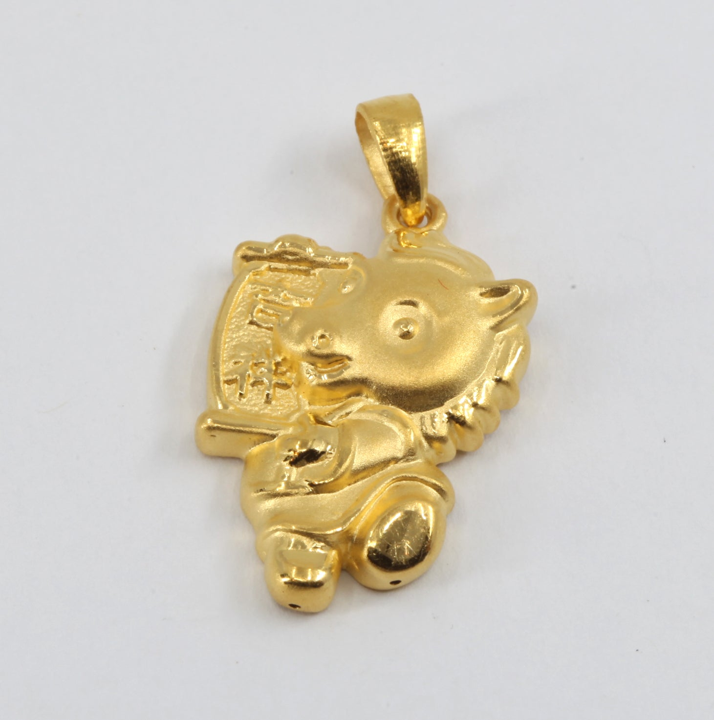24K Solid Yellow Gold Puffy Zodiac Horse Hollow Pendant 1.8 Grams