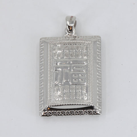 Platinum Fook Blessed Hollow Pendant 6.32 Grams