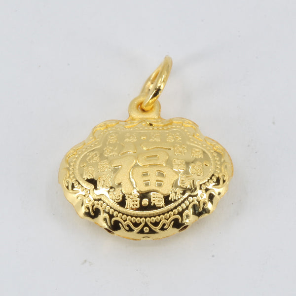 24K Solid Yellow Gold Baby Puffy Blessed Longevity Lock Hollow Pendant 1.7 Grams