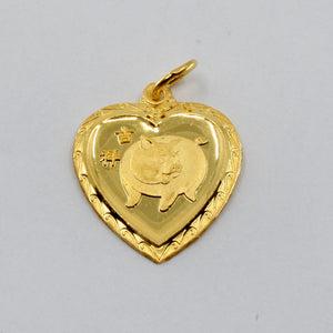 24K Solid Yellow Gold Heart Zodiac Pig Pendant 2.1 Grams