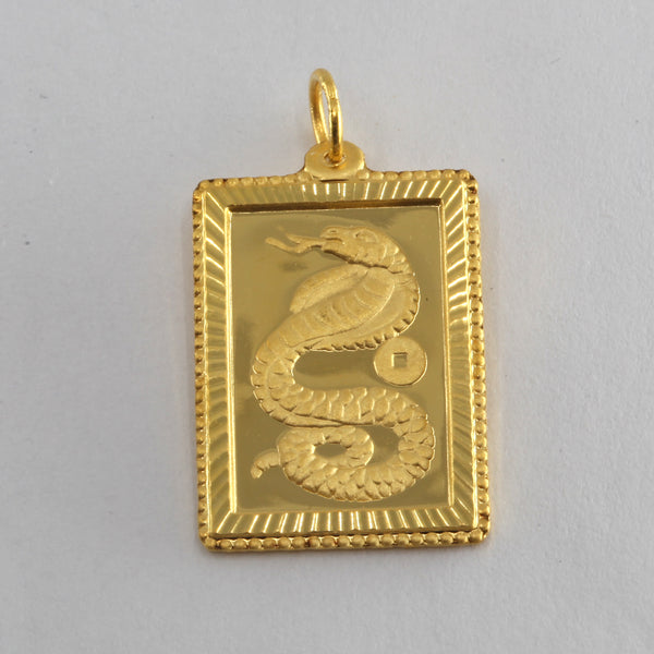 24K Solid Yellow Gold Rectangular Zodiac Snake Hollow Pendant 3.1 Grams