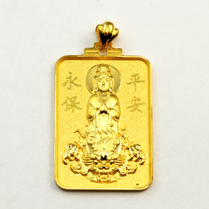 24K Solid Yellow Gold Rectangular Guan Yin Pendant 8.23 Grams