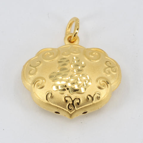 24K Solid Yellow Gold Baby Puffy Blessed Longevity Lock Hollow Pendant 4.3 Grams