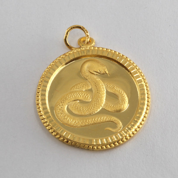 24K Solid Yellow Gold Round Zodiac Snake Hollow Pendant 3.3 Grams