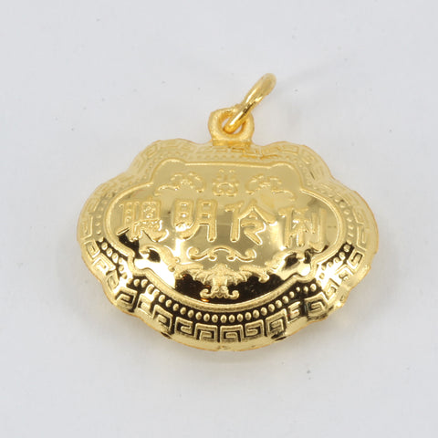 24K Solid Yellow Gold Baby Puffy Longevity Lock Hollow Pendant 2.3 Grams