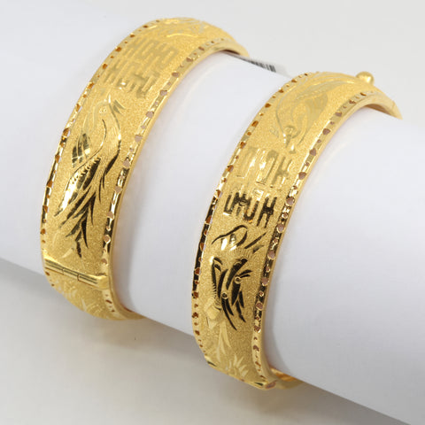 One Pair Of 24K Solid Yellow Gold Dragon Phoenix Bangles 39 Grams