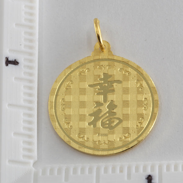 24K Solid Yellow Gold Round Zodiac Snake Pendant 5.6 Grams