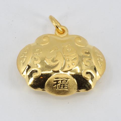 24K Solid Yellow Gold Baby Puffy Blessed Longevity Lock Hollow Pendant 4.6 Grams