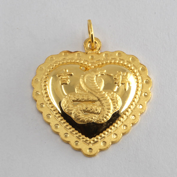 24K Solid Yellow Gold Puffy Heart Zodiac Snake Hollow Pendant 2.6 Grams