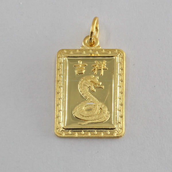 24K Solid Yellow Gold Rectangular Zodiac Snake Pendant 2.6 Grams