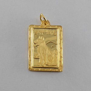 24K Solid Yellow Gold Rectangular Zodiac Dog Hollow Pendant 1.8 Grams