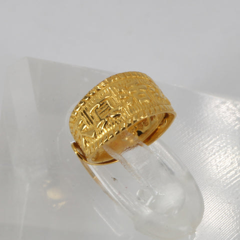 24K Solid Yellow Gold Baby Ring Band 0.93 Grams