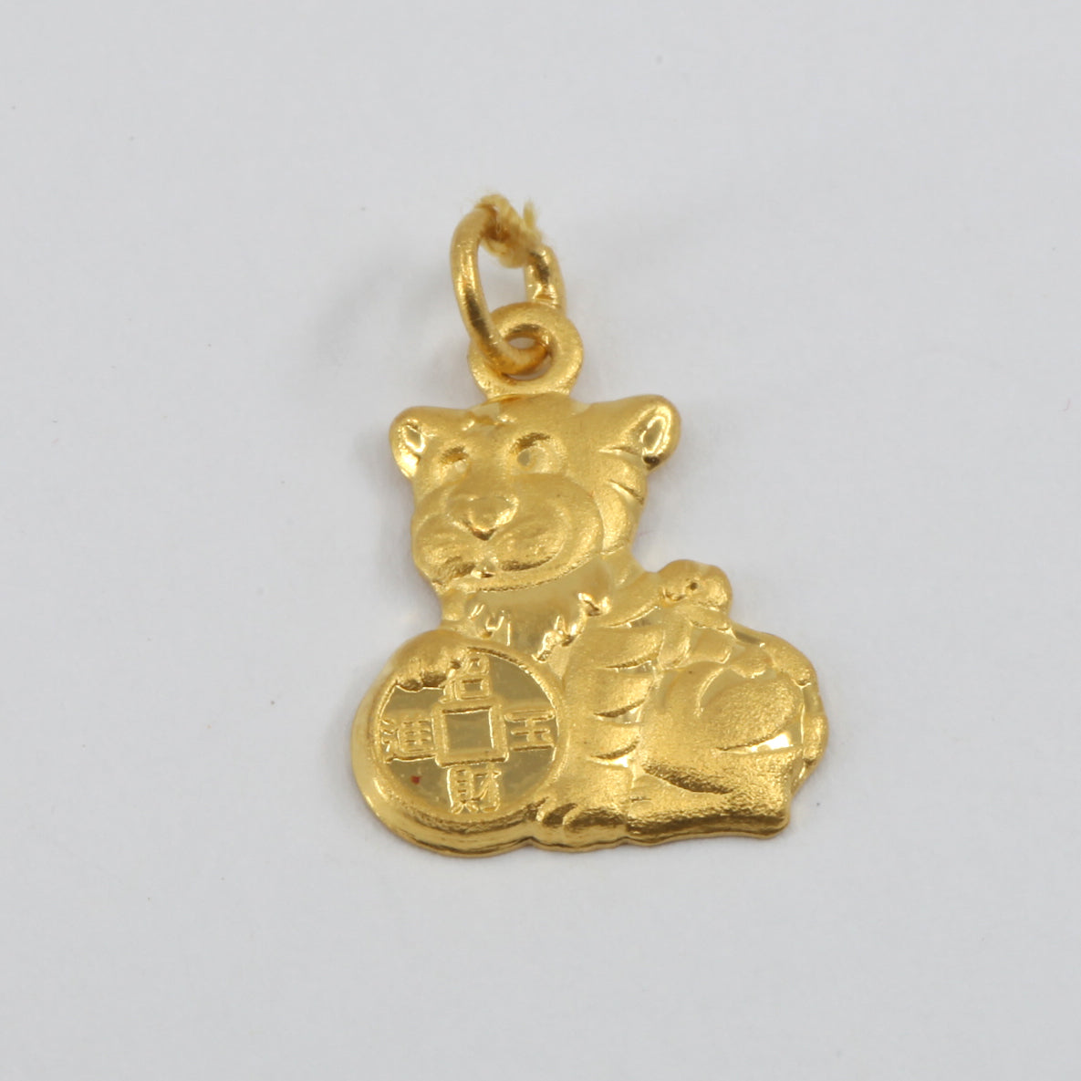 24K Solid Yellow Gold Zodiac Tiger Pendant 2.3 Grams