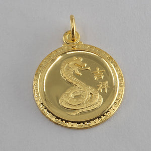24K Solid Yellow Gold Round Zodiac Snake Pendant 3.9 Grams