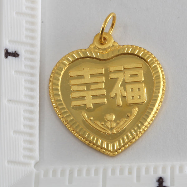 24K Solid Yellow Gold Heart Zodiac Snake Hollow Pendant 2.6 Grams