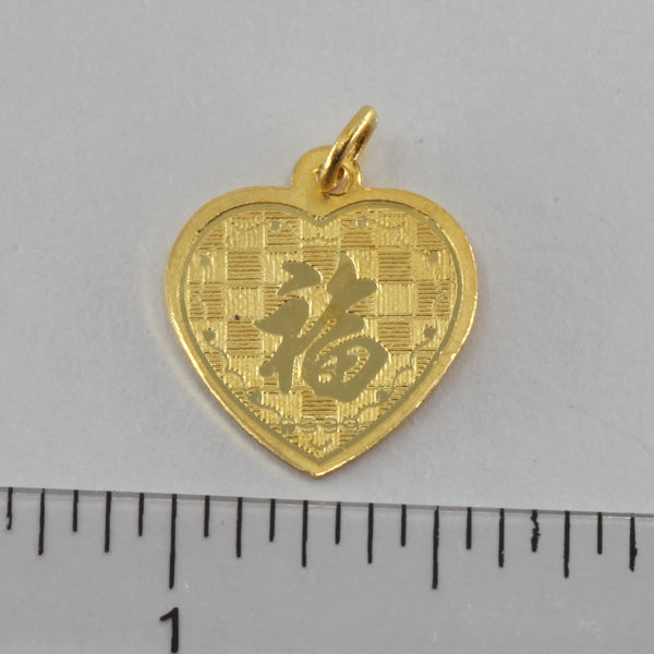 24K Solid Yellow Gold Heart Zodiac Monkey Pendant 1.6 Grams