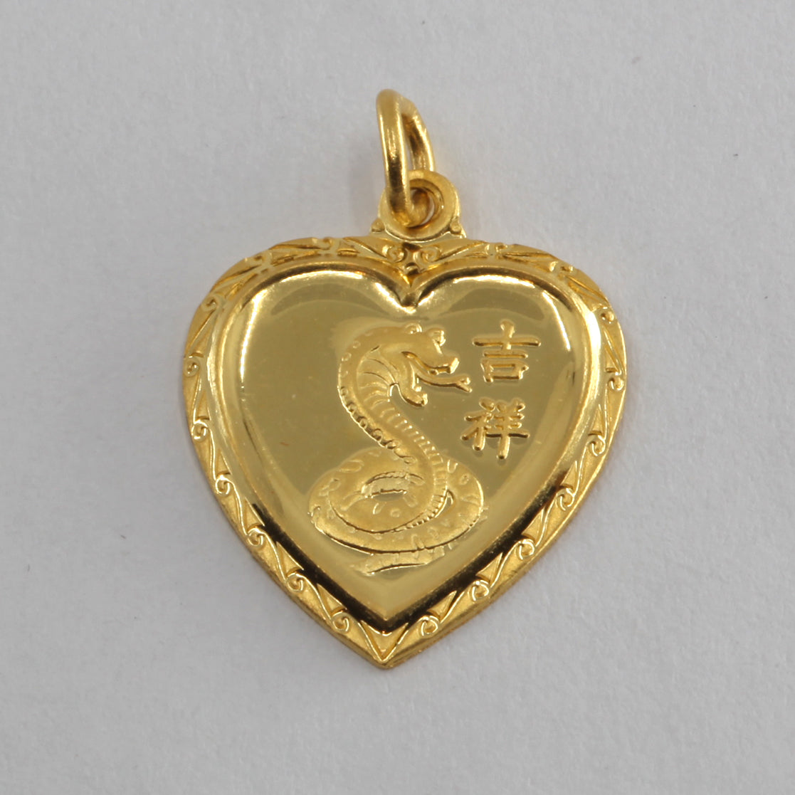 24K Solid Yellow Gold Heart Zodiac Snake Pendant 3.1 Grams