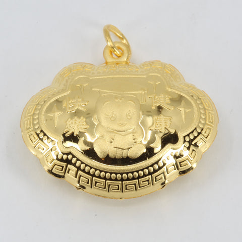 24K Solid Yellow Gold Baby Puffy Longevity Lock Hollow Pendant 5.9 Grams