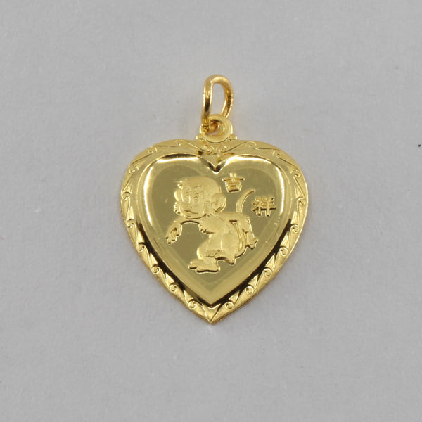 24K Solid Yellow Gold Heart Zodiac Monkey Pendant 2.1 Grams