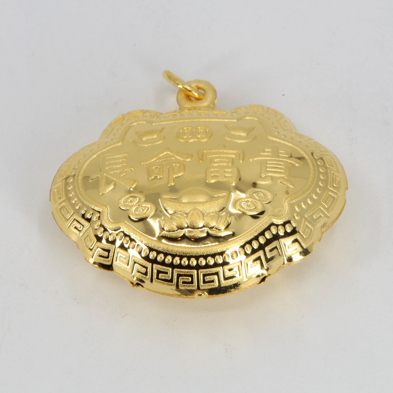24K Solid Yellow Gold Baby Puffy Longevity Lock Hollow Pendant 5.8 Grams