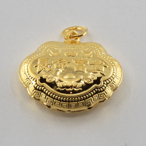 24K Solid Yellow Gold Baby Puffy Longevity Lock Hollow Pendant 3.2 Grams