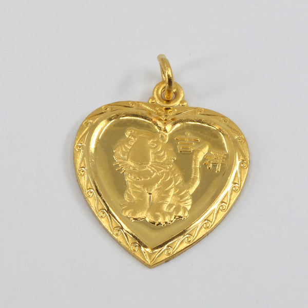 24K Solid Yellow Gold Heart Zodiac Tiger Pendant 4.4 Grams