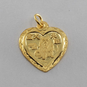 24K Solid Yellow Gold Heart Zodiac Dog Hollow Pendant 1.5 Grams