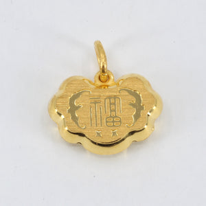 24K Solid Yellow Gold Baby Puffy Blessed Longevity Lock Hollow Pendant 2.3 Grams