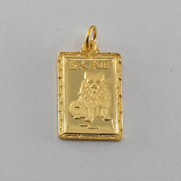 24K Solid Yellow Gold Rectangular Zodiac Dog Hollow Pendant 1.1 Grams