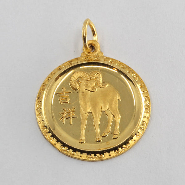 24K Solid Yellow Gold Round Zodiac Sheep Goat Pendant 6.0 Grams